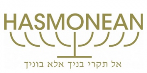 Hasmonean Moodle
